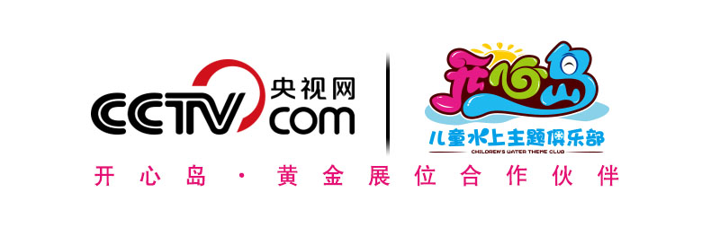 logo logo 标志 设计 矢量 矢量图 素材 图标 800_253