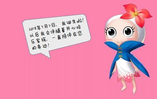 """—      ★""""开心""""闪亮登场        ▲       ▲       ★ 小可爱"""